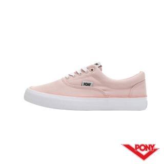 【PONY】小白鞋 SUBWAY S系列 滑板鞋 帆布鞋 男鞋 女鞋 4色