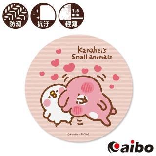 【卡娜赫拉的小動物】快樂日常 輕巧滑鼠墊(台灣製造)