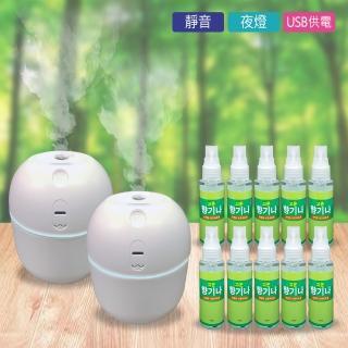 【XINCHI】多功能車用USB水氧加濕器超值2入 加贈韓國芬多精抗菌液*10