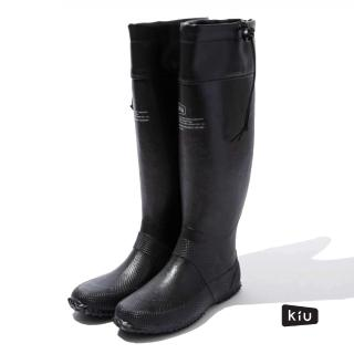 【KIU】二代可折疊百搭雨鞋/文青風氣質雨靴 附收納袋(男女適用 黑色)