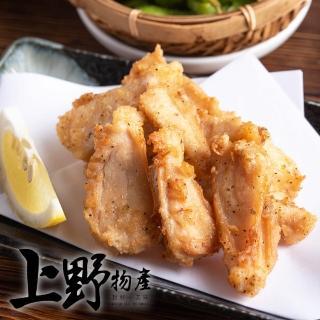 【上野物產】台灣土雞 新鮮無裹粉雞軟骨 x10包(200g土10%/包 雞軟骨 雞三角骨 鹹酥雞)