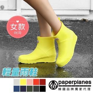 【Paperplanes】韓國空運來台/版型正常。悠遊雨天馬卡龍素面百搭短筒雨靴(7-1400/十色-現+預)