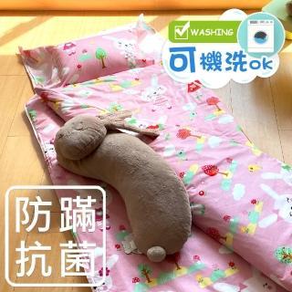 【HongYew 鴻宇】防蹣抗菌美國棉兒童睡袋 可機洗被胎 台灣製(萌萌兔-2100粉)