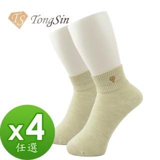 【看見奇蹟】醫療級銅纖維喚膚襪(4入任選超值組)