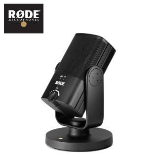 【RODE】NT-USB Mini 電容USB麥克風(原廠公司貨 商品保固有保障)