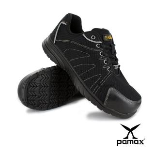 【PAMAX 帕瑪斯】運動風、超透氣高抓地力止滑安全鞋(PS66601FEH 黑 / 男女尺寸)