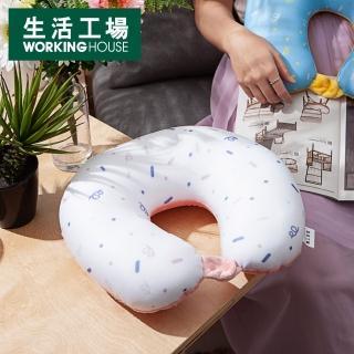 【生活工場】奇趣時光雙變造型頸枕-白