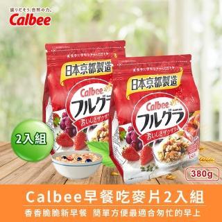 【Calbee 卡樂比】早餐吃麥片2入組(380gX2包入)