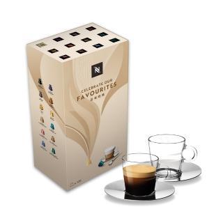 【Nespresso】探索禮盒 - 品味經典120顆及咖啡杯盤組_加價購(12條/盒;僅適用於Nespresso膠囊咖啡機)