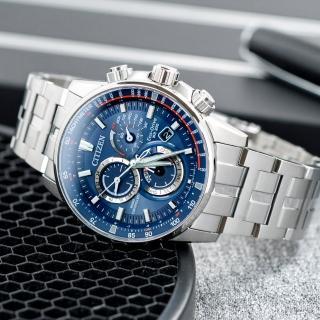 【CITIZEN 星辰】Eco-Drive 極致魅力光動能電波不鏽鋼腕錶/ 銀x藍面(CB5880-54L)