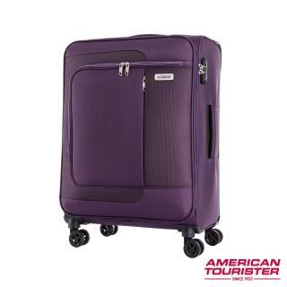 【AT美國旅行者】31吋Sens極簡色塊布面可擴充TSA行李箱(多色可選)