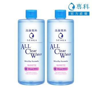 【專科】超微米透亮卸妝水 500mL(大容量 2入組)