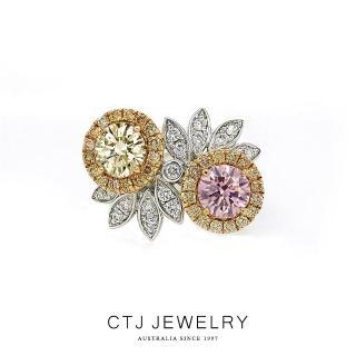 【CTJ】愛慕雙1克拉18K黃彩鑽 粉紅鑽鑽石戒指(深受女性歡迎的珍稀粉紅彩鑽 黃彩鑽)