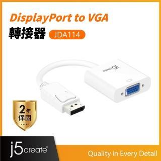 【j5create 凱捷】DisplayPort to VGA轉接器-JDA114