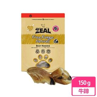 【ZEAL 岦歐】天然風乾零食-牛蹄150g