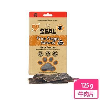 【ZEAL 岦歐】天然風乾零食-牛肉片125g