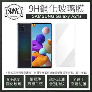 【MK馬克】三星Samsung Galaxy A21s  9H非滿版鋼化保護貼玻璃膜