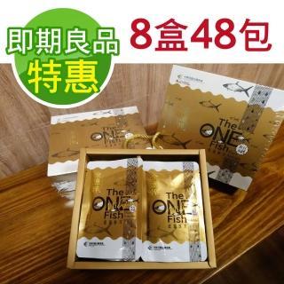 【全漁淬】即期良品 滴魚精 虱目魚精手提禮盒組×6包/盒(優惠專案-買4盒送4盒共48包)