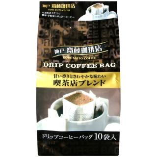 【齋藤珈琲店】神戶咖啡-香醇(80g)/