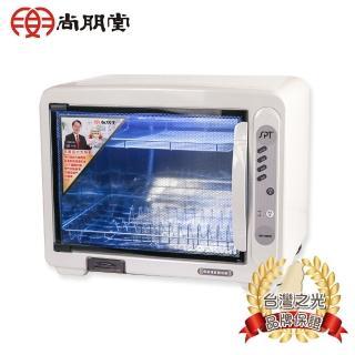 【尚朋堂】紫外線雙層烘碗機SD-1588M/