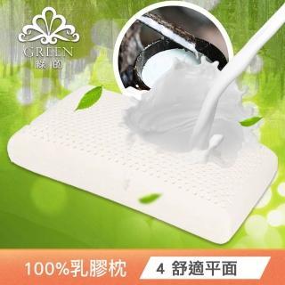 【Green  綠的寢飾】買一送一頂級特大型乳膠枕或記憶枕(五款任選)