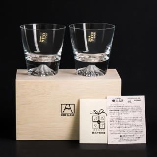 【田島硝子】通路限定 富士山杯 經典款對杯2入禮盒組(TG15-015-2R)