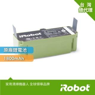 【iRobot】美國iRobot