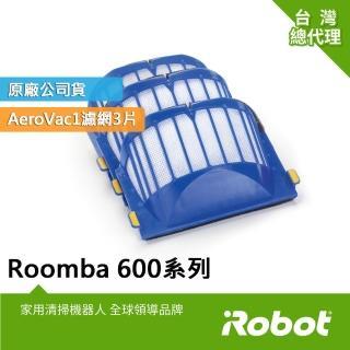 【iRobot】美國iRobot Roomba 600系列掃地機原廠AeroVac濾網3片(原廠公司貨)