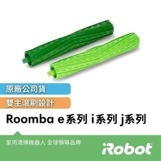 【7/31-8/16登記送mo幣】【iRobot】美國iRobot Roomba e5與i7 i7+掃地機原廠專利滾輪膠刷2支(原廠公司貨)