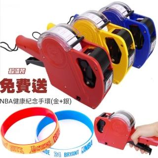 【Ainmax 艾買氏】Single 單排具防塵蓋商用打標機(網購幫手 買就送NBA手環2入)