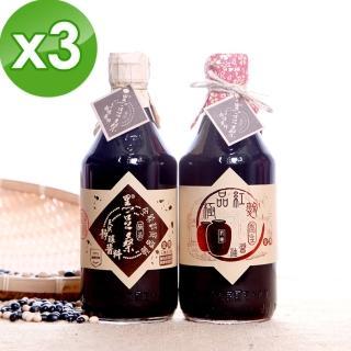 【黑豆桑】養生滷味組(缸底醬油 550ml*3+紅麴醬油 550ml*3)