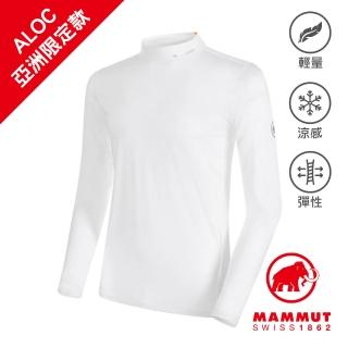 【Mammut 長毛象】Body Cool Longsleeve AF Men 涼感長袖上衣 白色 男款 #1016-00760