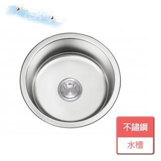 【CSK 稚松】不鏽鋼水槽-無安裝服務(CSKM420DA)