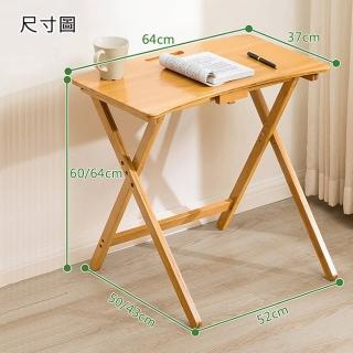 【HappyLife】楠竹摺疊學習桌 折疊桌 YV9946(摺疊桌 書桌 工作桌 咖啡桌 茶几 餐桌)