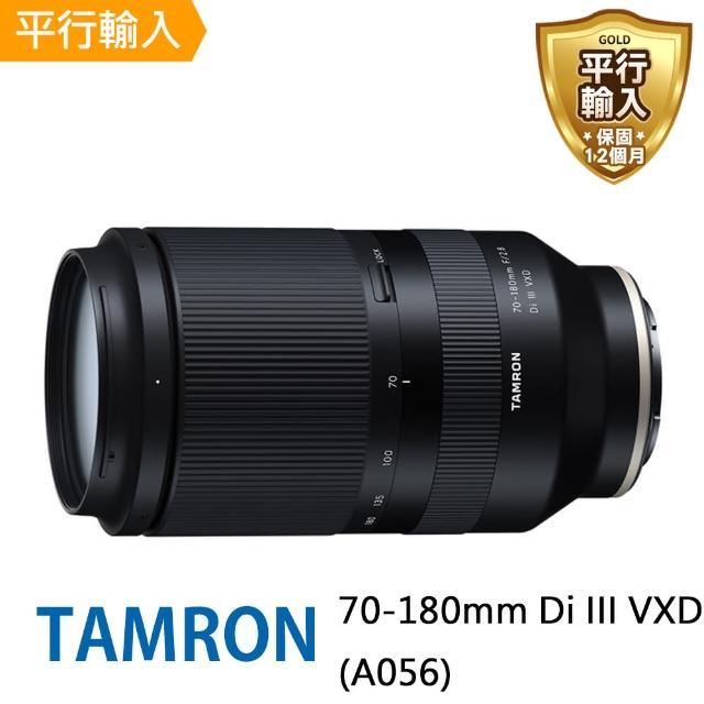 【Tamron】70-180mm