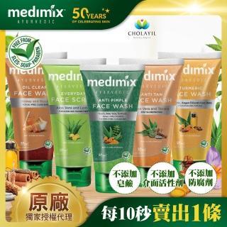 【Medimix】印度原廠授權