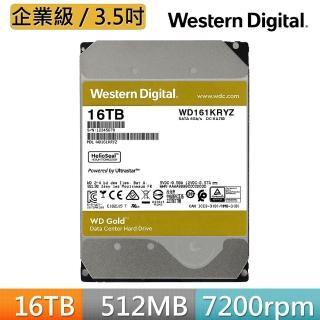 【WD 威騰】金標 16TB 3.5吋企業級硬碟(WD161KRYZ)