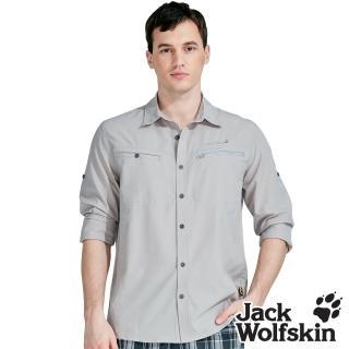 【Jack wolfskin 飛狼】男 抗UV長袖排汗襯衫(淺卡其)