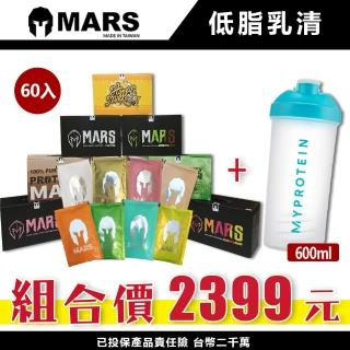 【MARS】戰神 MARS 低脂 乳清蛋白(加搖搖杯 600ml)