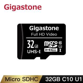 【Gigastone 立達國際】32GB micro SDHC UHS-Ⅰ U1 記憶卡(支援兒童相機/32G C10U1 工業包裝附收納盒)