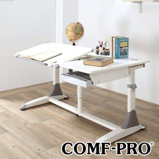 【COMF-PRO 康樸樂】UR4 迷你孩子王桌(獨家贈送D7書架/可調式升降傾斜/兒童成長書桌椅/台灣製)