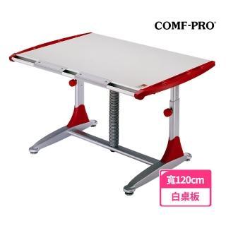 【COMF-PRO 康樸樂】D7 劍橋書桌(多人共享/無段式升降/兒童成長書桌椅/台灣製)