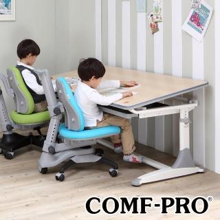 【COMF-PRO 康樸樂】BD358 雙囍書桌(多人共享/150cm桌面/可調式升降傾斜/兒童成長書桌椅/台灣製)