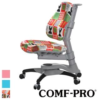 【COMF-PRO 康樸樂】Y618 牛津椅(可調式升降/兒童成長書桌椅/多色可選/台灣製)