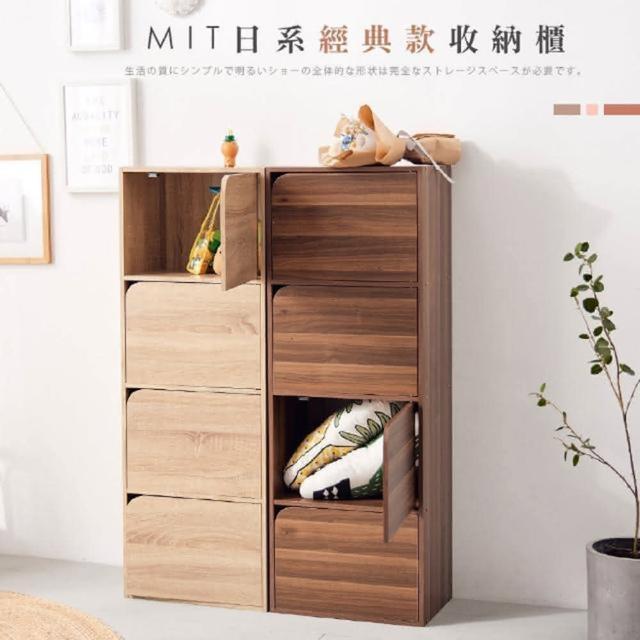 【歐德萊生活工坊】MIT經典款日系收納櫃-四層門櫃(收納櫃