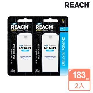 【REACH麗奇】買1送1