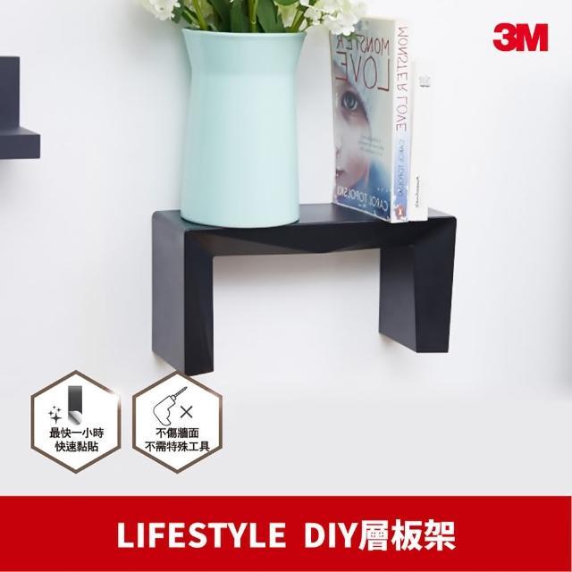【3M】無痕LIFESTYLE-DIY層板架