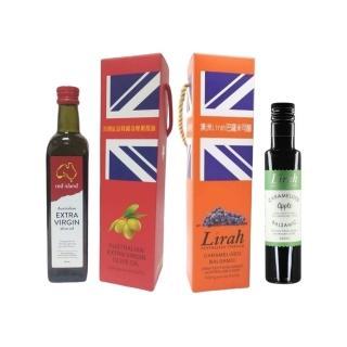 【red island 紅島】澳洲特級冷壓初榨橄欖油500ml單入禮盒+Lirah澳洲風味巴薩米可醋蘋果風味250ml單入禮盒