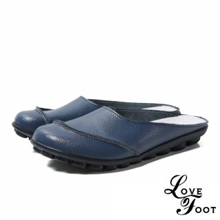 【LOVE FOOT 樂芙】真皮小圓頭立體車線造型包頭舒適軟底豆豆拖鞋(藍)