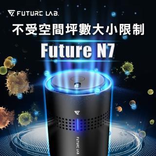 【Future Lab. 未來實驗室】FUTURE N7 空氣清淨機(車用清淨機 負離子 空氣清淨機)